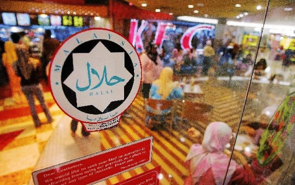 how to find best halal restaurants in malaysia