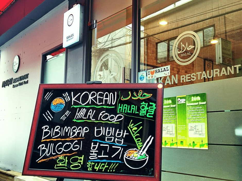 makan halal food restaurant in korea