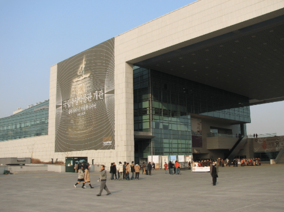 museums in seoul south korea