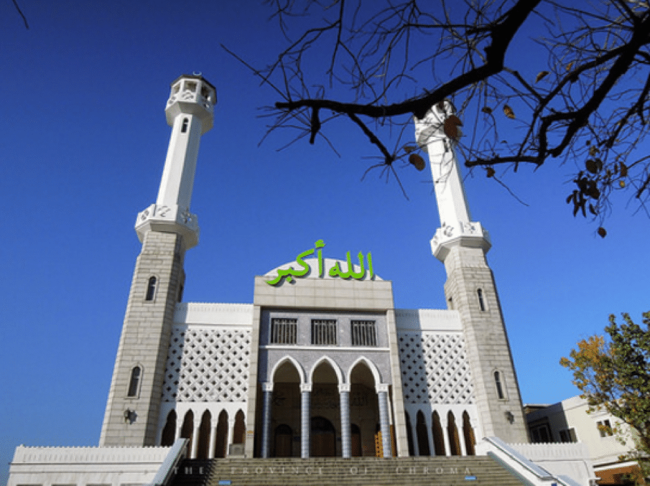 mosques and places to pray for muslims in seoul