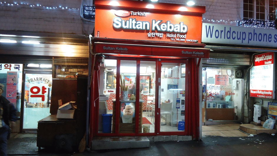 turkish food halal restaurants in seoul