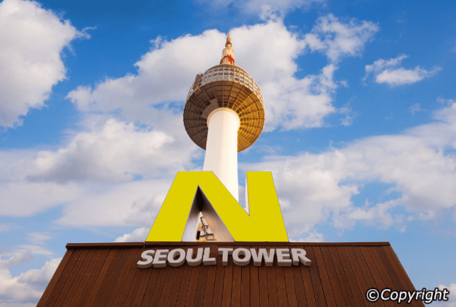korea tower tickets