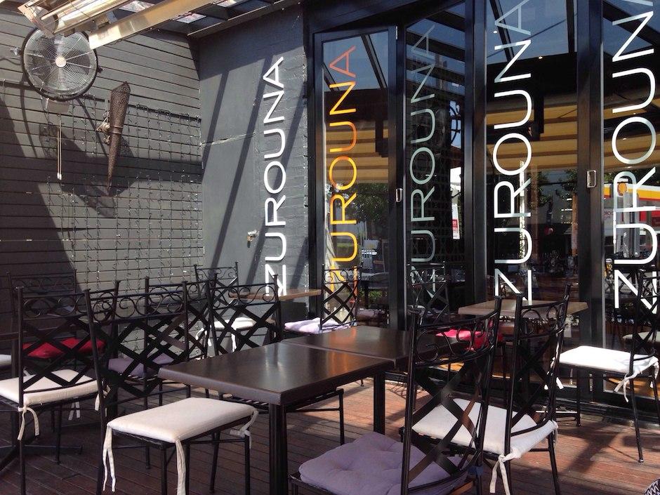 fine dining halal food restaurant in melbourne australia