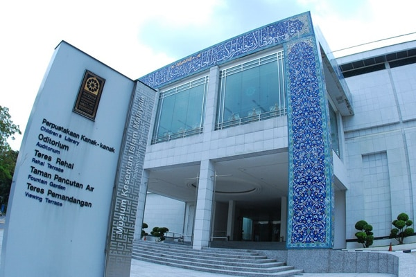 Things to experience in Malaysia as Muslims - Islamic Art Galleries
