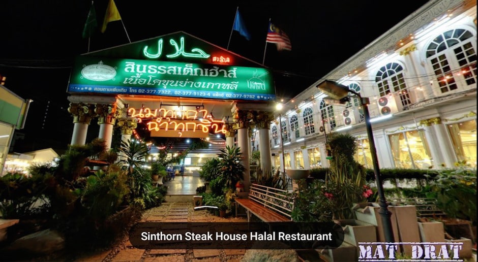 Halal steakhouse in Bangkok Thailand